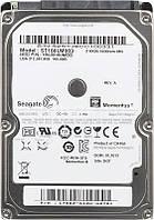 """Жесткий диск 2.5"""" 160Gb Seagate, SATA2, 8Mb, 5400 rpm (ST160LM003)"""