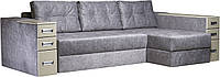 Угловой диван Лондон 5 2.65 на 1.60, фото 1