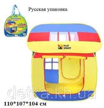 """Палатка PLAY SMART 905M """"Волшебный домик"""" в сумке"""