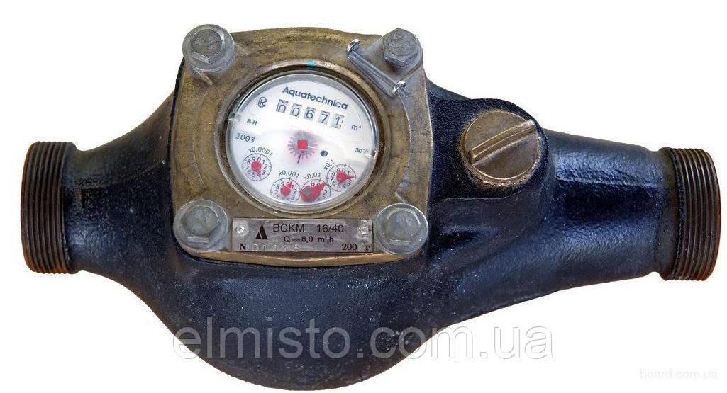 """Счетчик  ВСКМ 32, ВСКМ 10/32 Dn32 1 1/4"""" с КМЧ крыльчатый многоструйный на холодную воду"""