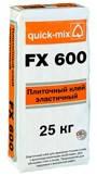 Плиточный эластичный клей FX600, для стен и полов в Донецке