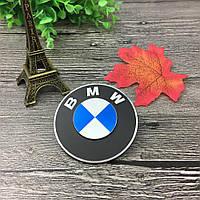 """Игрушка - антистресс Hand Spinner (Спиннер) """"BMW"""""""