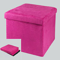 Пуфик складной Розовый (38*38*38 см) ВЕЛЮР