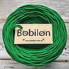 Пряжа для ковров Bobilon 9-11 мм, цвет Изумруд