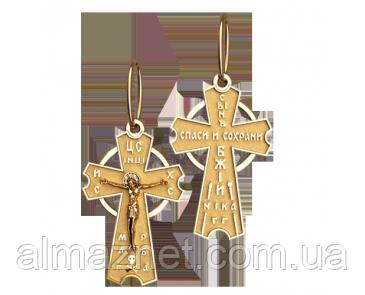Золотой крестик красного золота Византийский