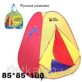 """Палатка PLAY SMART 3030 """"Волшебный домик""""в сумке"""