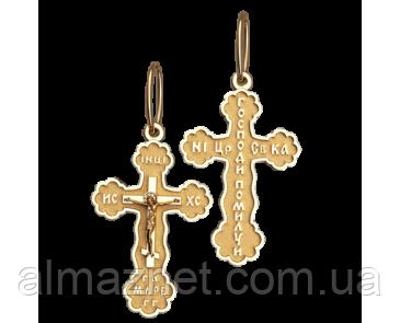 Золотой крестик Балканский