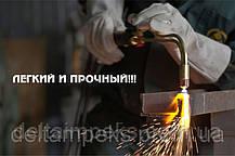 Різак газовий Р1 ДОНМЕТ 142 П 6/6, фото 3