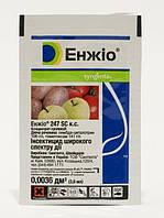 Инсектицид Энжио 247 SC ,к.с. 3,6мл. (лучшая цена купить оптом и в розницу)