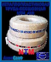 Металлопластиковая труба бесшовная NTM d16x2 мм