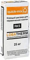 Специальный клей RKS для приклеивания утеплителя и клинкерной плитки в Киеве