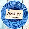 Пряжа лента Бобилон 9-11 мм, цвет Василек