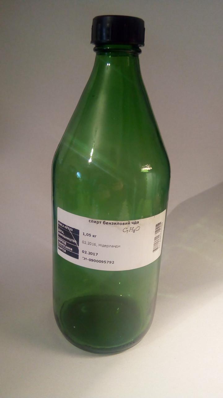 Спирт метиловый купить в воронеже отличие спиртов альфа от люкс