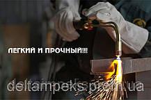 Різак газовий Р1 ДОНМЕТ 142 П, фото 3
