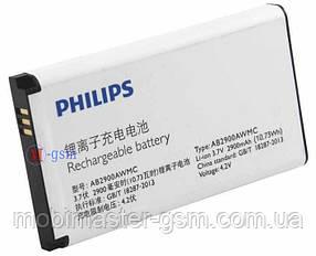 Аккумулятор  Philips AB2900AWMC, X1560, X5500