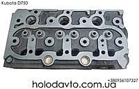 Головка блока цилиндров Kubota D750