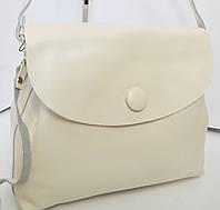 Модная сумка из натуральной кожи светло-бежевого цвета