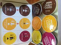 Кофе Dolce Gusto в капсулах