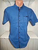 Рубашка мужская  CROM стрейч, полу-батал заклепки узор шахматка 003 \ купить рубашку оптом.
