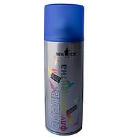 Аэрозольная флуоресцентная эмаль синяя New Ton 400 мл