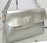 Большая сумка на плечо из натуральной кожи серебристого цвета