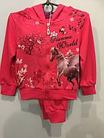 Трикотажный спортивный костюм для девочки 98,110 см