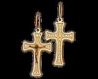 Золотой крест Московский