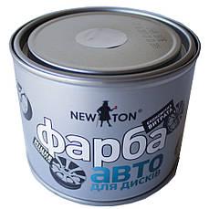 Эмаль для дисков New Ton 450мл Тёмное серебро