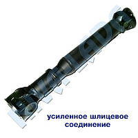 Вал карданный  НИВА (передний) Белкард (усиленный)