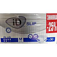 Подгузники для взрослых iD Expert Slip Plus medium M 80-125 см 30 шт