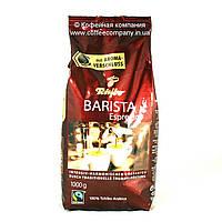 Кофе в зернах Tchibo Barista Espresso 1кг