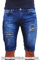 Мужские джинсовые бриджи NORTH RIVER C-334 синие