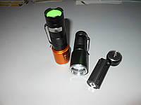 Светодиодный карманный фонарь B52 ZOOM