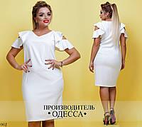 Платье 062 /р68
