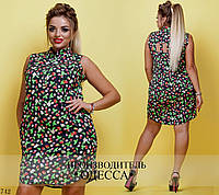 Платье 742 /к