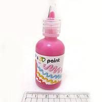 Краска 3D 30ml пурпурная