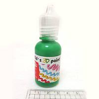 Краска 3D 30ml зеленая