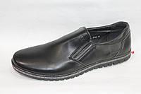 Мужская обувь оптом. Туфли мужские оптом от производителя Kellaifeng D135-1 (8 пар 41-46)