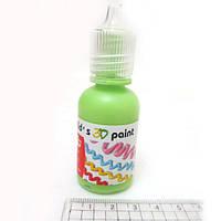 Краска 3D 30ml светло-зеленая