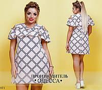 Платье 071 /р68
