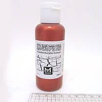 Краска акриловая для кракелюра металлик коричнево-красная 100ml