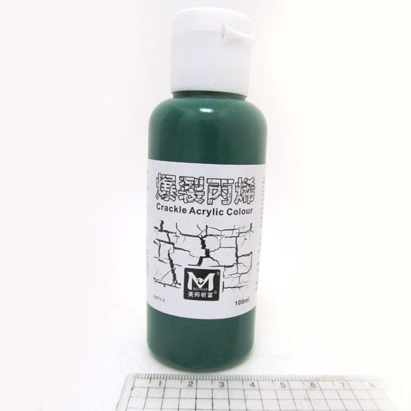 Краска акриловая для кракелюра зеленая 100ml