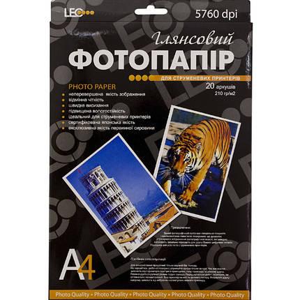 Фотобумага для принтера Leo 720116 A4 210г/кв.м, 20л, глянц L3732, фото 2