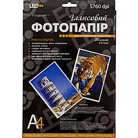 Фотобумага для принтера Leo 720116 A4 210г/кв.м, 20л, глянц L3732