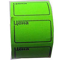 Ценник рулонный зеленый T(29х20),6м 300шт,рамка+цена