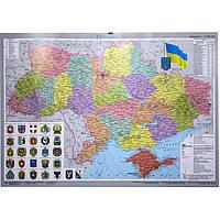 Карта настенная Ипт 77х110 Украина. Административное разделение (ламин) М1:1250000