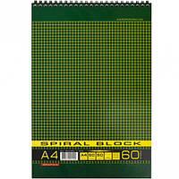 Блокнот А4 SPIRAL 60 листов