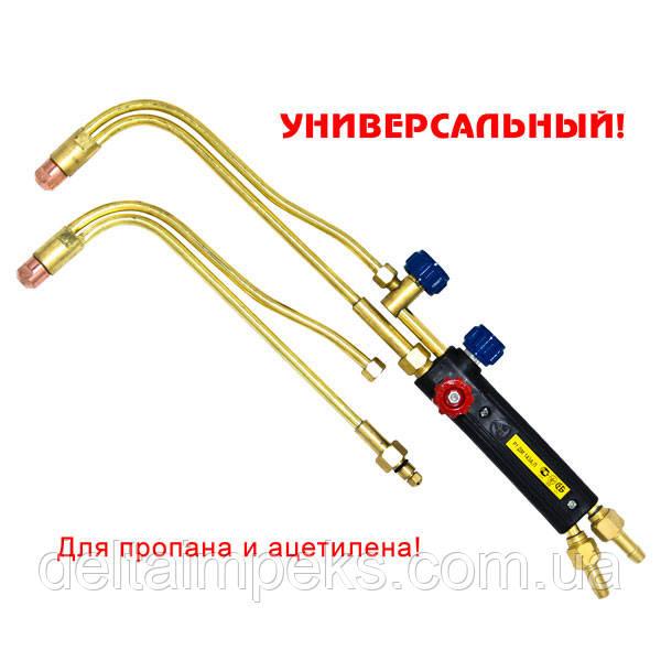 Газовый резак ДОНМЕТ Р1 143 6/6 универсальный ацетилен, пропан