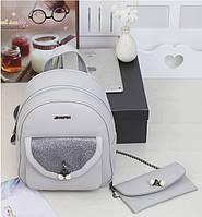 Городской женский рюкзак серый с сумкой-косметичкой в комплекте