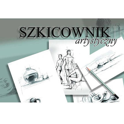 Альбом для художественных работ Kreska 16P520937 А6 100л (10,50х14,85см), 120г/м2                                                                    , фото 2